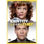Identity Thief (Hong Kong)