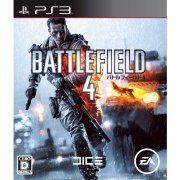 Battlefield 4 (Japan)