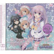 Neptune Sagashite [CD+DVD Neptune Collaboration Edition] (Japan)