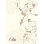 2014 Schedule Book: JoJo's Bizarre Adventure (Japan)