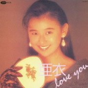 Ai - Love You (Japan)