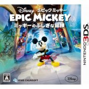 Epic Mickey: Mickey no Fushigina Bouken (Japan)