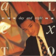Day and Night [Gold Disc] (Capital Artists 40th Anniversary Reissue Series) (Hong Kong)
