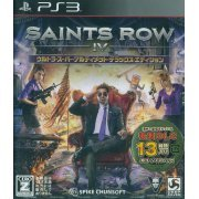 Saints Row IV [Ultra Super Ultimate Deluxe Edition] (Japan)