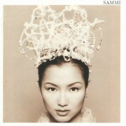 Sammi [Gold Disc] (Capital Artists 40th Anniversary Reissue Series) (Hong Kong)