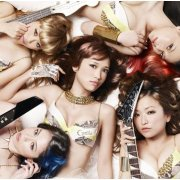 Return To Myself - Shinai Shinai Natsu [CD+Bikini Limited Edition Type B] (Japan)