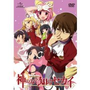 World God Only Knows / Kami Nomi Zo Shiru Sekai DVD Set (Japan)