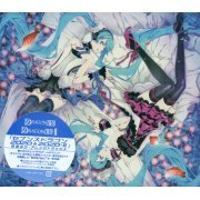7th Dragon 2020&2020-II Hatsune Miku Arrange Tracks [3CD] (Japan)