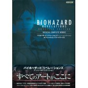 Biohazard Revelations: Unveiled Edition Official Complete Works (Japan)