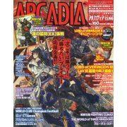 Arcadia Magazine [December 2013] (Japan)