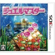 Jewel Master (Japan)