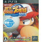 Jikkyou Powerful Pro Yakyuu 2013 (Japan)