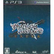 Phantom Breaker: Extra (Japan)
