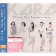 Thank You Summer Love [Limited Edition B] (Japan)