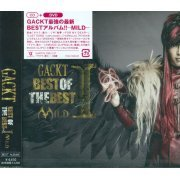 Best of the Best Vol.1 Mild [CD+DVD] (Japan)