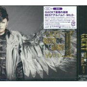 Best of the Best Vol.1 Wild [CD+DVD] (Japan)