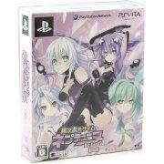 Chou Jijigen Geimu Neptune Re: Birth 1 [Limited Edition] (Japan)