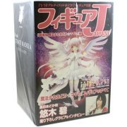 Figure Japan Puella Magi Madoka Magica 1/10 Scale Pre-Painted Model Kit: Ultimate Madoka (Hobby Magazine) (Japan)