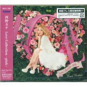 Love Collection ~Pink~ (Japan)