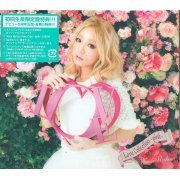 Love Collection ~Pink~ [CD+DVD Limited Edition] (Japan)
