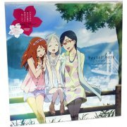 Secret Base Kimi Ga Kureta Mono - 12 Years After Special Package [Limited Pressing] (Japan)
