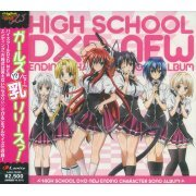 High School DxD New Ending Charason Album (Japan)