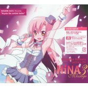 Hina 3 Message [CD+DVD Limited Edition] (Japan)