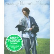Passage [CD+DVD Limited Edition] (Japan)