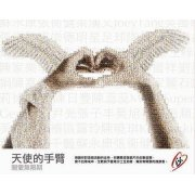 Angels' Arms - A Charity Album [CD+DVD] (Hong Kong)