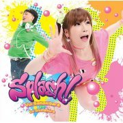 Collaboration Best Album - Splash [CD+DVD Limited Edition] (Japan)