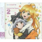 Fantasista Doll Character Song Vol.2 (Sasara, Akari) (Japan)