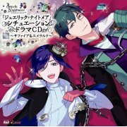 Jewelic Nightmare Situation Drama CD Vol.2 - Sapphire & Emerald (Japan)