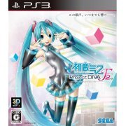 Hatsune Miku -Project DIVA- F 2nd (Japan)