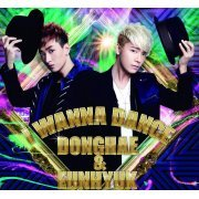 Super Junior Donghae & Eunhyuk - I Wanna Dance (Hong Kong)