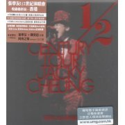 Jacky Cheung 1/2 Century Tour [3CD] (Hong Kong)