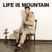 Life Is Mountain [CD+DVD] (Japan)