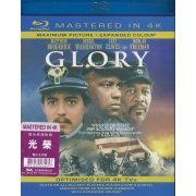 Glory [Mastered in 4K] (Hong Kong)