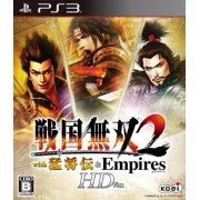 Sengoku Musou 2 with Moushouden & Empires HD Version (Japan)