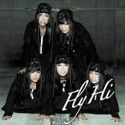 Fly / Hi [CD+DVD Type A] (Japan)