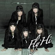 Fly / Hi [CD+DVD Type B] (Japan)