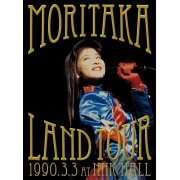 Moritaka Land Tour 1990.3.3 At Nhk Hall [DVD+2CD] (Japan)