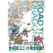 Road To Dragons Official Unit & Data Book - Version 1.3.0 (Japan)