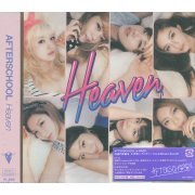 Heaven [CD+DVD] (Japan)