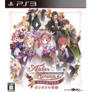 Shin Atelier Rorona: Hajimari no Monogatari ~ The Alchemist of Arland ~ (Japan)
