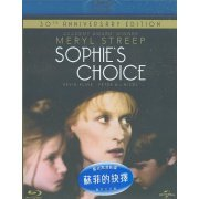 Sophie's Choice (Hong Kong)