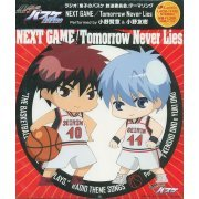 Next Game / Tomorrow Never Lies (Kuroko's Basketball Ra Radio - Kuroko No Basuke Hoso Iinkai Theme Song) (Japan)