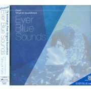 TV Anime: Free! Original Soundtrack Ever Blue Sounds (Japan)