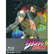 Jojo's Bizarre Adventure Vol.9 [Limited Edition] (Japan)