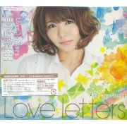 Love Letters [CD+DVD Limited Edition] (Japan)