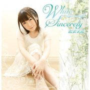 White Sincerely (Japan)